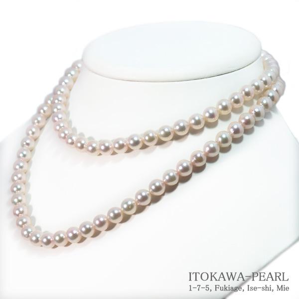 ロングネックレス(80.5cm)あこや真珠ネックレス<7.5〜8mm>N-12309