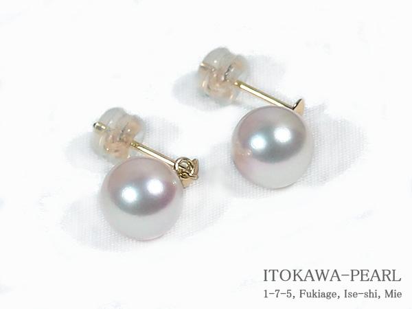 花珠真珠あこや真珠 ぶら下がりタイプピアス<8.1mm>スタッド・K18YG 鑑別書付 PE-6942