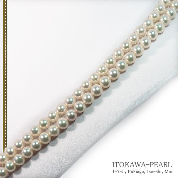 ロングネックレス(123.5cm)あこや真珠ネックレス<8〜8.5mm>N-12302