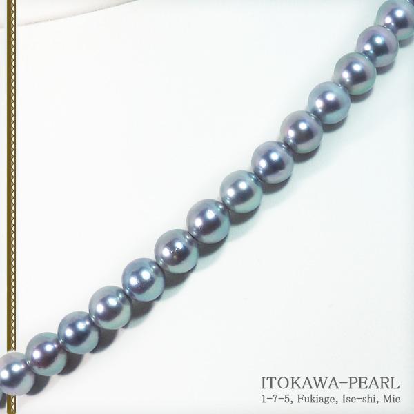 グレー系あこや真珠パールネックレス<7.5〜8mm>N-12063