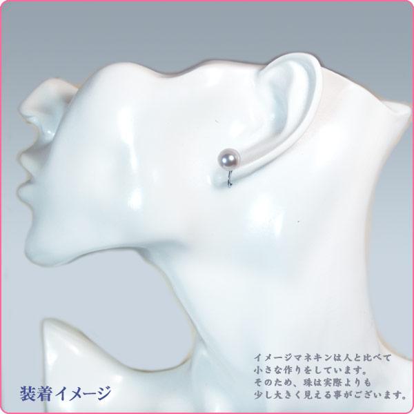 花珠真珠あこや真珠イヤリングパールイヤリング<7.7mm>ネジバネ式・K14WGアコヤ真珠 鑑別書付 E-4488