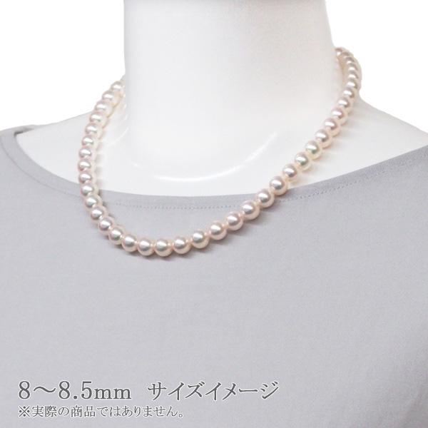 無調色花珠真珠あこや真珠ネックレス<8〜8.5mm>鑑別書付 N-11824