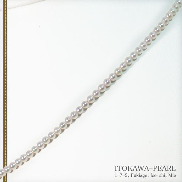 あこや真珠ベビーパールネックレス<2.5〜3mm>アジャスター・K18YG N-12125