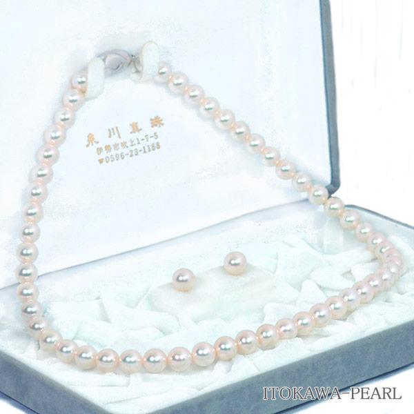 花珠真珠2点セットあこや真珠ネックレス<7.5mm>鑑別書付 NE-2119
