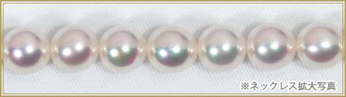 ロングネックレス(62.5cm)あこや真珠ネックレス<6.5〜7mm>N-12079