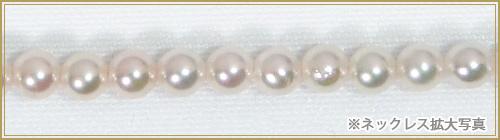 あこや真珠ベビーパールネックレス<2.5〜3mm>アジャスター・K18YG N-12124