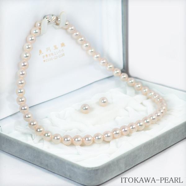 オーロラ天女花珠真珠2点セットあこや真珠ネックレス<8mm>鑑別書付 NE-1928