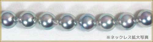 グレー系あこや真珠パールネックレス<7.5〜8mm>N-11668
