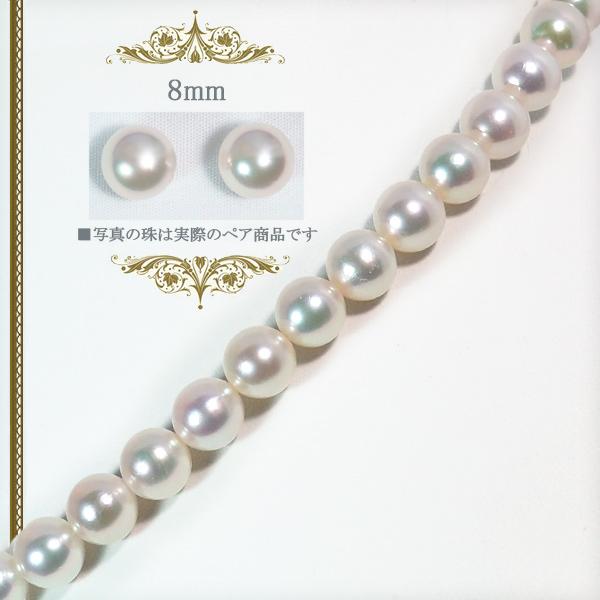 2点セットあこや真珠ネックレス<8mm>NE-2012