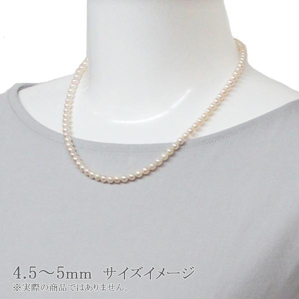 あこや真珠ベビーパールネックレス<4.5〜5mm>アジャスター・K14WG N-12256