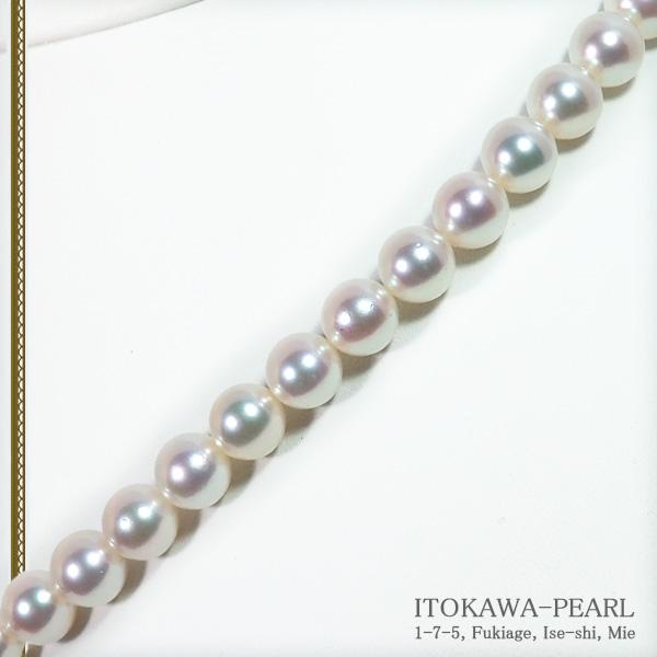 無調色花珠真珠あこや真珠ネックレス<8〜8.5mm>鑑別書付 N-11860