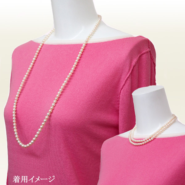 ロングネックレス(83cm) あこや真珠ネックレス<6.5〜7mm> N-12083