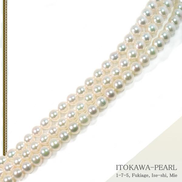 ロングネックレス (164cm) あこや真珠ネックレス<6.5〜7mm> N-12207