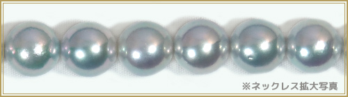 真多麻真珠 グレー系あこや真珠ネックレス<8.5〜9mm> 鑑別書付 N-11660