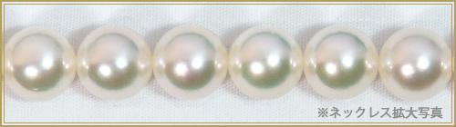 無調色花珠真珠2点セットあこや真珠ネックレス<8mm>鑑別書付 NE-2061