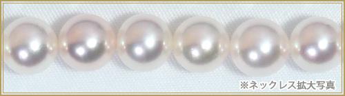 2点セットあこや真珠ネックレス<7.5mm>NE-2140