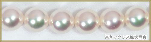 2点セットあこや真珠ネックレス<8mm>NE-2219