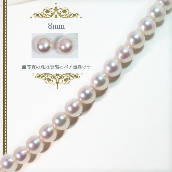 2点セットあこや真珠ネックレス<7.5mm>NE-2246