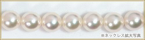 2点セットあこや真珠ネックレス<7.5mm>NE-2296