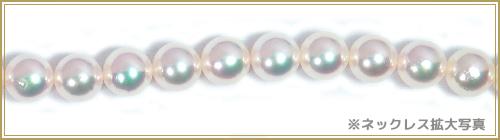 2点セットあこや真珠ネックレス<8mm>NE-2218