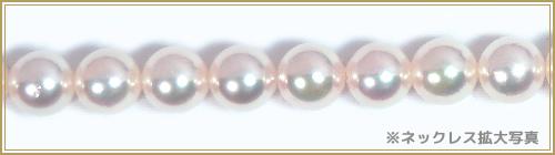 2点セットあこや真珠ネックレス<7.5mm>NE-2245