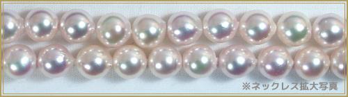 ロングネックレス(110.5cm) あこや真珠ネックレス<7.5〜8mm> N-11175