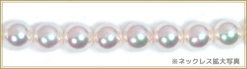 2点セットあこや真珠ネックレス<8mm>NE-2216