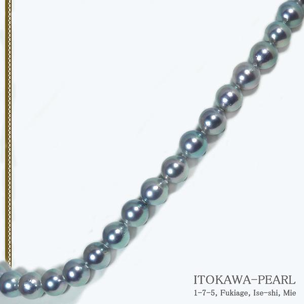 グレー系あこや真珠パールネックレス<7.5〜8mm>N-11667