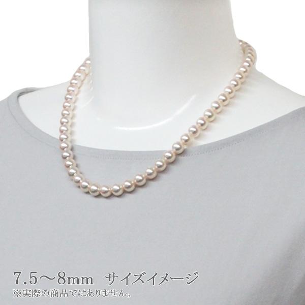 無調色2点セットあこや真珠ネックレス<7.5mm>NE-2248