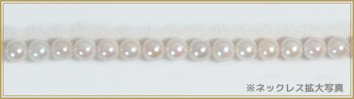 あこや真珠 ベビーパールネックレス<3.5〜4mm>引き輪とプレートタイプ・K18YG N-11015