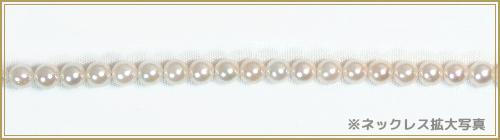 あこや真珠 ベビーパールネックレス<3.5〜4mm>引き輪とプレートタイプ K18YG N-11203