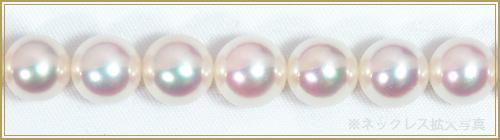 花珠真珠範疇あこや真珠グラデーションネックレス<5〜9mm>鑑別書付 N-12073