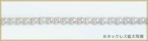 あこや真珠 ベビーパールネックレス<4〜4.5mm>差し込み式クラスプ N-11053