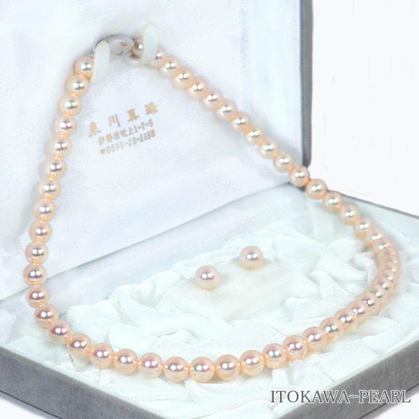 花珠真珠2点セットあこや真珠ネックレス<7.5mm>鑑別書付 NE-1945