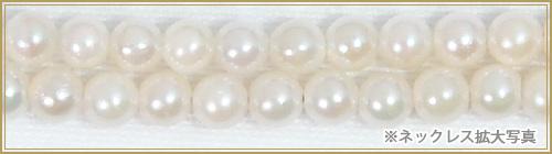 ベビーパールロングネックレス(80cm)あこや真珠ネックレス<2.5〜3mm>N-12279