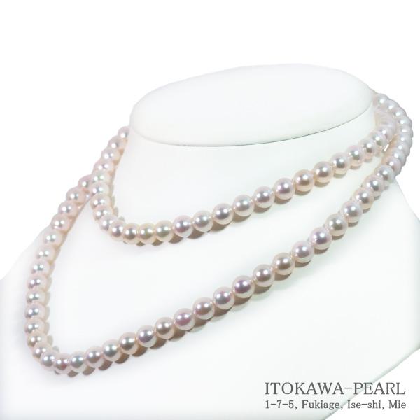 ロングネックレス(81.5cm)あこや真珠ネックレス<7.5〜8mm>N-11947
