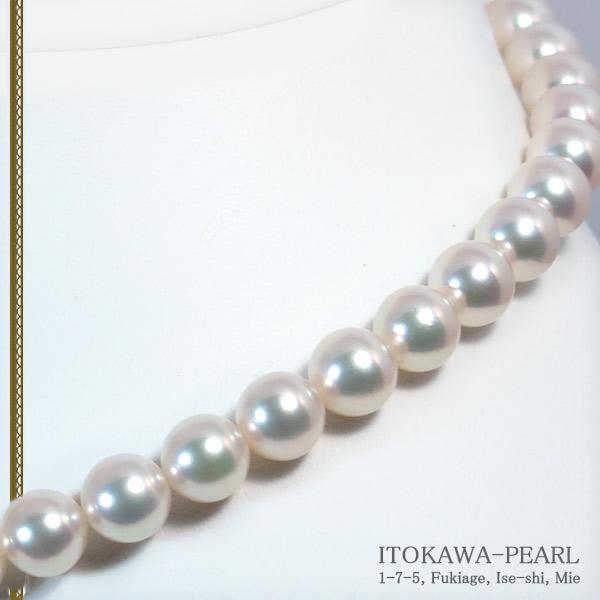 花珠真珠あこや真珠ネックレスパールネックレス<9〜9.5mm>アコヤ真珠 鑑別書付 N-11109