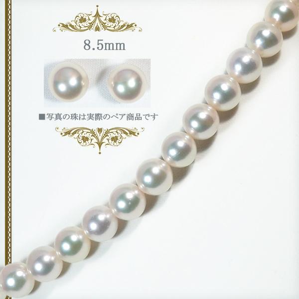 2点セットあこや真珠ネックレス<8mm> NE-1965
