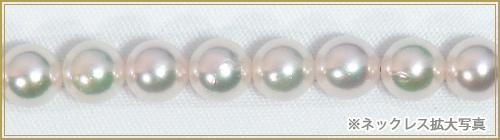 あこや真珠ベビーパールネックレス<5.5〜6mm>アジャスター・K14WG N-11949