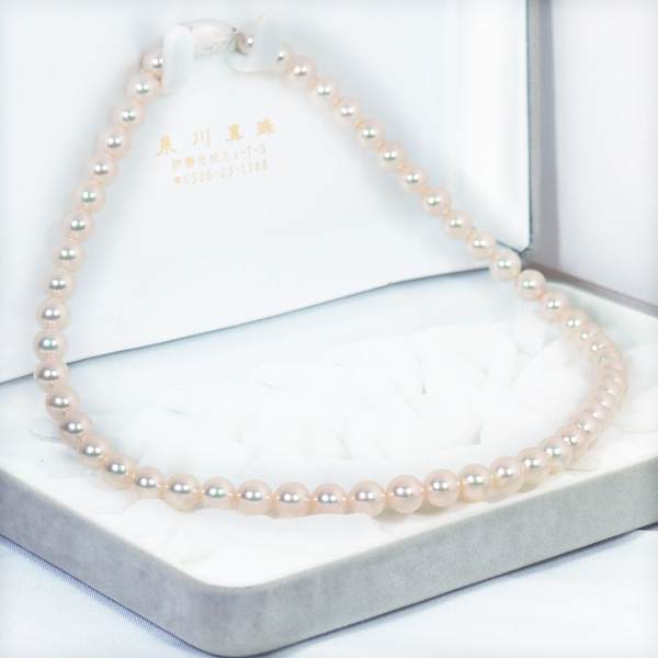 あこや真珠パールネックレス<7.5〜8mm>N-11995