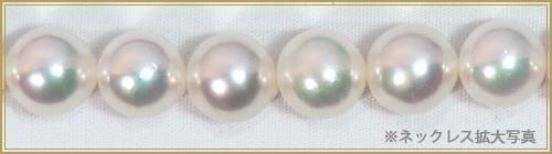 2点セットあこや真珠ネックレス<8mm>NE-2055