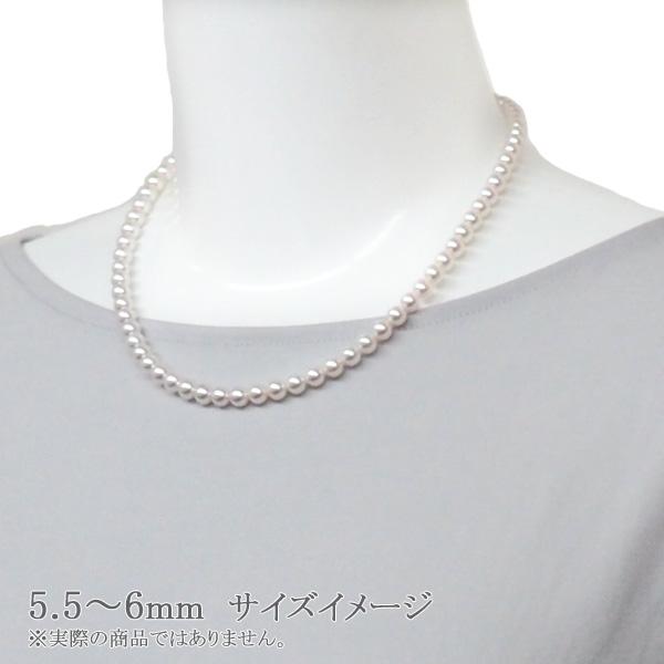 あこや真珠ベビーパールネックレス<5.5〜6mm>アジャスター・K14WG N-11950