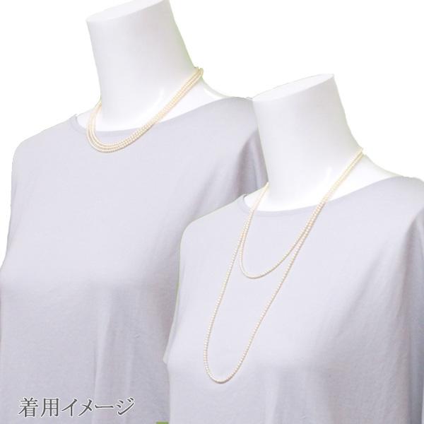 ベビーパールロングネックレス (119.5cm)あこや真珠<2.5〜3mm>N-11347
