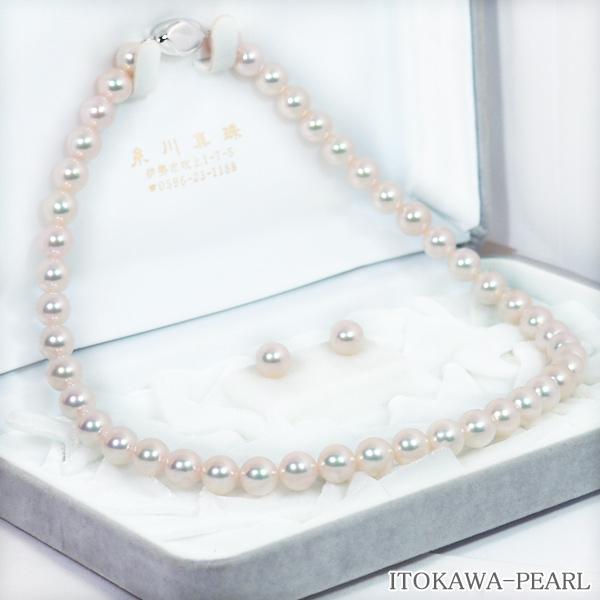 オーロラ天女花珠真珠2点セットあこや真珠ネックレス<8.5mm>鑑別書付 NE-2113