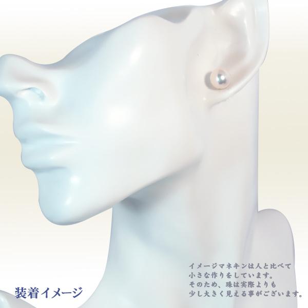 花珠真珠 あこや真珠ピアス<8.2mm>スタッド・K18YG 鑑別書付 PE-7141