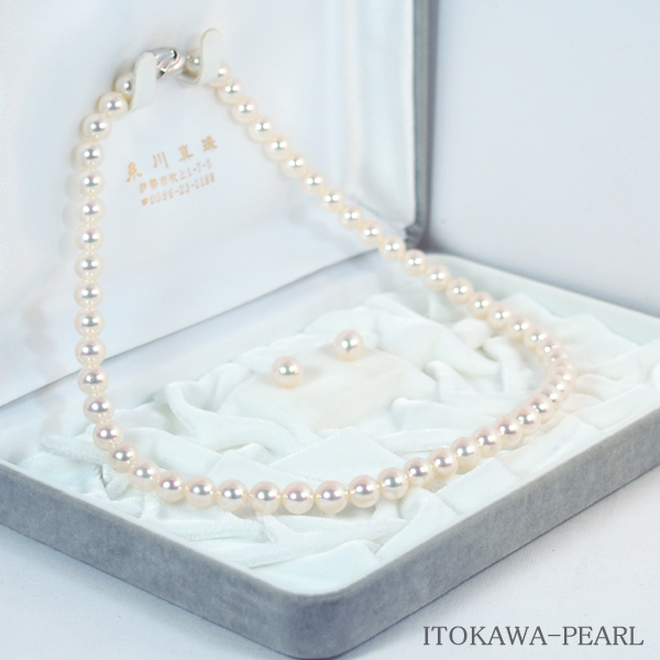 花珠真珠 範疇2点セット あこや真珠ネックレス<7mm>鑑別書付 NE-1758