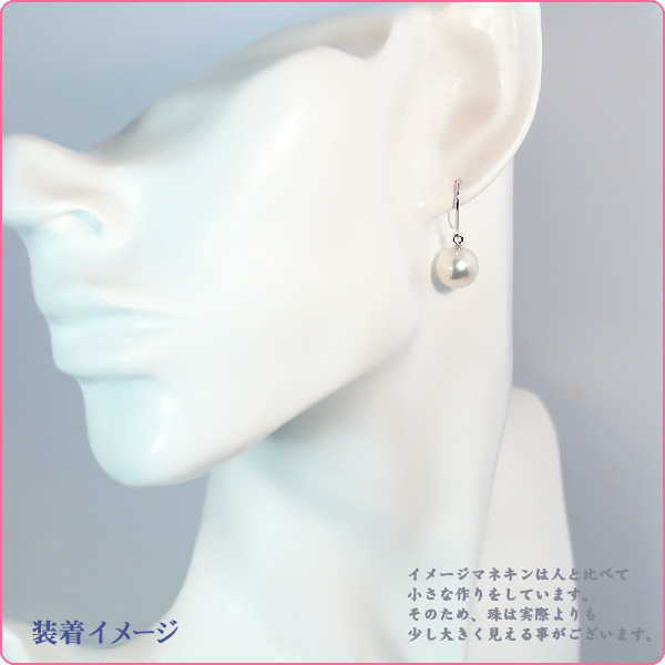 あこや真珠ピアス<9.1mm>アメリカン・K14WG PE-6893