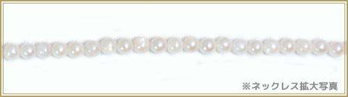 あこや真珠スーパーベビーパールネックレス<2〜2.5mm>アジャスター付・K14WG N-11760