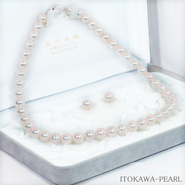 オーロラ天女花珠真珠2点セットあこや真珠ネックレス<8.5mm>鑑別書付 NE-2114