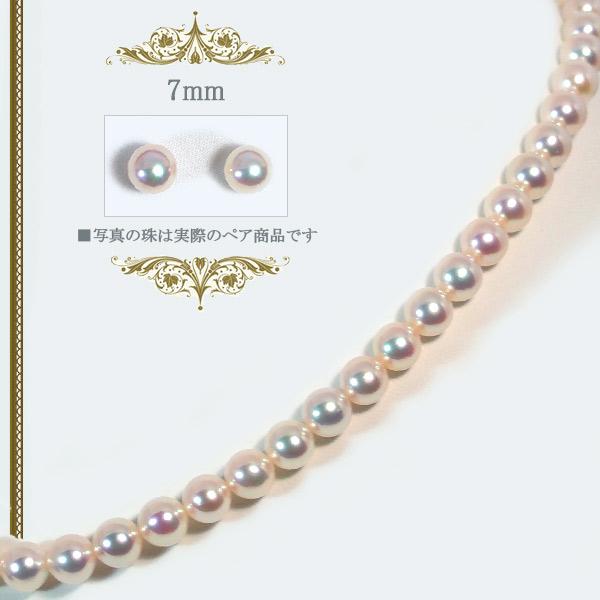 花珠真珠2点セット あこや真珠ネックレス<6.5mm> 鑑別書付 NE-0884